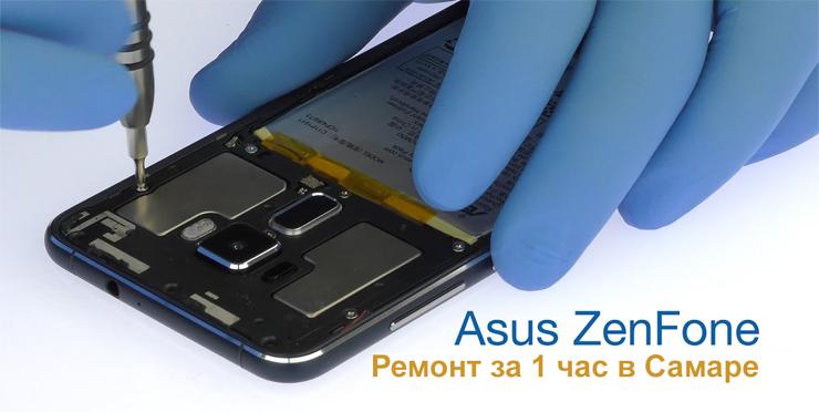 Ремонт смартфонов ASUS всего за один 1 час