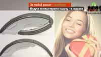 Ремонт ноутбуков-акция