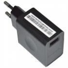 Оригинальный блок питания Lenovo 45N0446