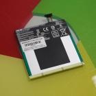 Аккумулятор C11P1402 для Asus Fonepad 7 FE375CG