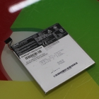 Аккумулятор C11P1310 для Asus FonePad 7 ME372