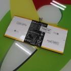 Аккумулятор C12P1302 для Asus MeMO Pad ME302KL