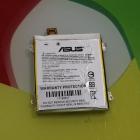 Аккумулятор C11P1324 для Asus ZenFone 5 A500KL A501CG