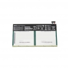 Аккумулятор C12N1406 для Asus Pad Transformer Book