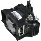 Лампа ELPLP34 для Epson EMP-63