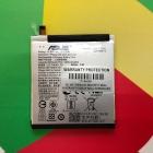 аккумулятор C11P1511