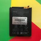 аккумулятор C11P1611