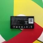 аккумулятор C11P1404