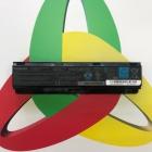 аккумулятор PA5109U-1BRS