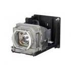 Лампа RLC-045