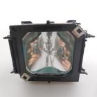 Лампа ELPLP28