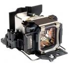 Лама LMP-C162 для Sony VPL-EX3
