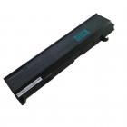 Аккумулятор PA3457U-1BRS для ноутбука Toshiba